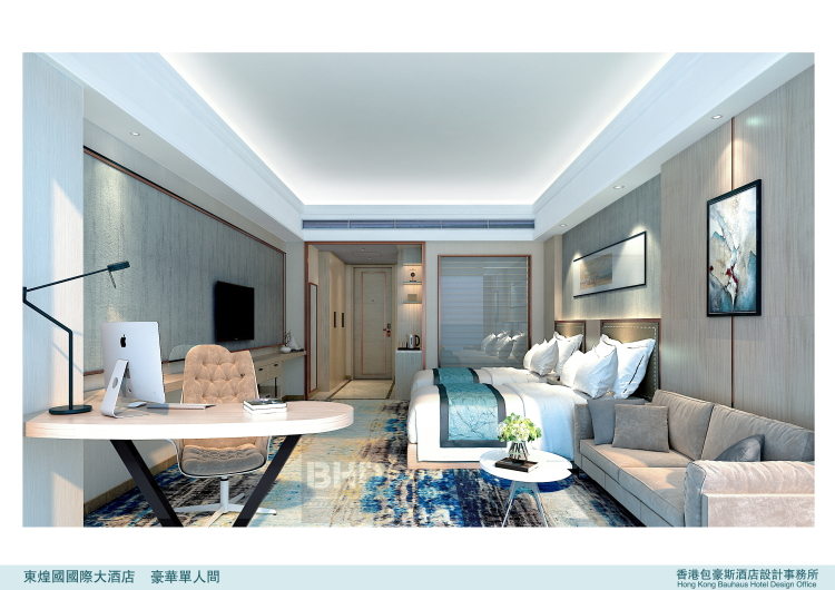 东煌国际酒店